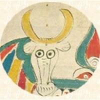 Biblia Sacra. Detalle del toro de San Lucas