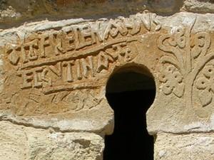 Santas Céntola y Elena: Interior de la ermita después de su restauración