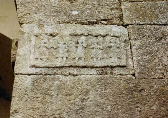 Santa Eulalia de Bóveda: Otra muestra de decoración esculpida en la fachada